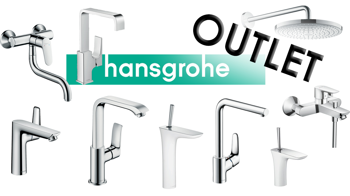 CHIC INTERIER HANSGROHE